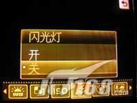 明基西门子旗舰直板机型S88简单试用(2)