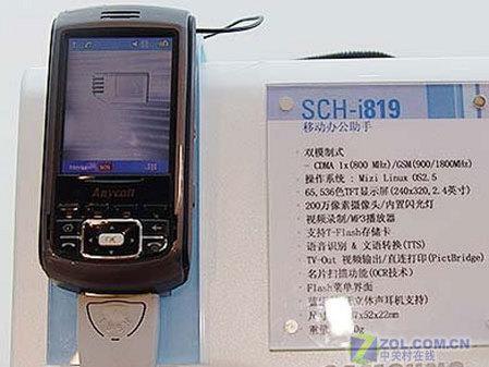 智能双模新作三星200万像素i819高价上市