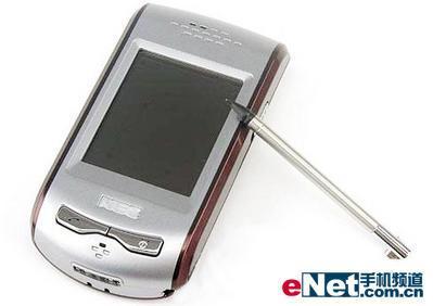全新手写手机NECN3303上市仅1980