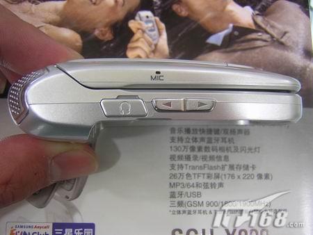 三星百万像素蓝牙手机X808大跌500元