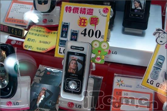 大降400元韩国MP3手机G259特价掀人气