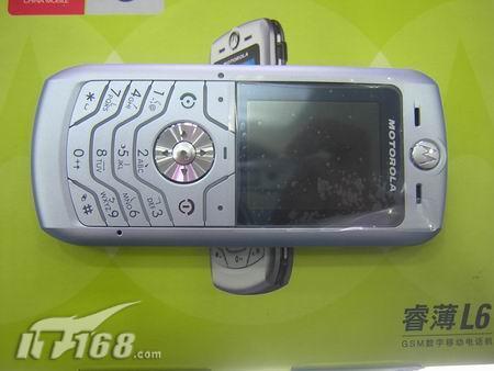 直板新刀锋摩托罗拉L6手机小跌200元