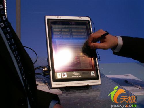 CeBIT:富士通展示其最新平板电脑