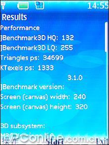 滑盖双雄诺基亚6270/6280完全对比评测(8)
