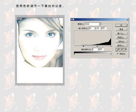 精彩技巧放送用MM大头像制作超级海报(2)