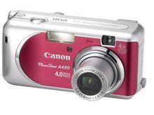 定位2000元新上市廉价数码相机小导购