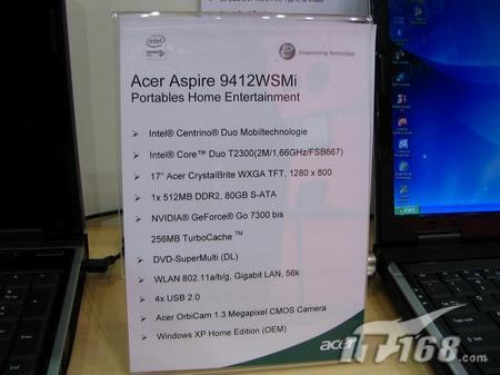 数款Acer双核笔记本电脑德国亮相