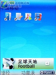 进化绝非双摄头3G手机诺基亚6280评测(4)