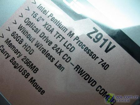 华硕X700本售7699元配512M内存60硬盘