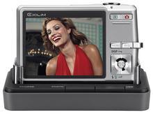 分享精彩图像如何选购大屏幕数码相机(3)
