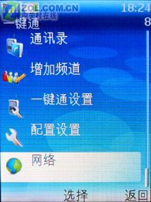 进化绝非双摄头3G手机诺基亚6280评测(9)