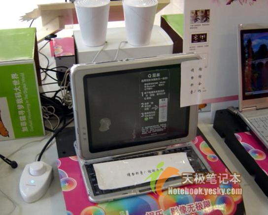 高台跳水惠普平板电脑TC1100直降3000