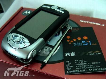 平价到货摩托罗拉强悍3G王A1000仅售2998