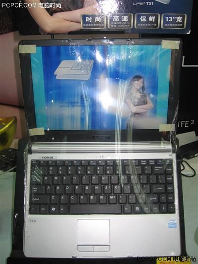 轻薄可人:TCL宽屏新秀T20笔记本开卖