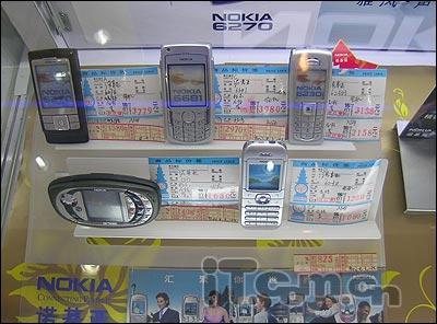 诺基亚19款机型降价N70跌至3770元