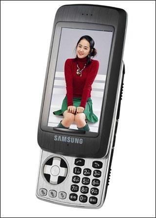 双面滑盖三星顶级配置游戏手机B5200曝光