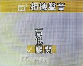 GSM摄像王技嘉g-Cam手机拍摄专项评测(6)