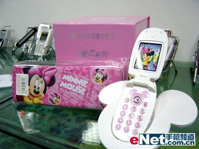 强攻市场迪斯尼爱恋系列限量版手机3388
