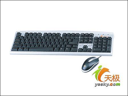 电影与键鼠结缘百元价位键盘鼠标套装导购(5)