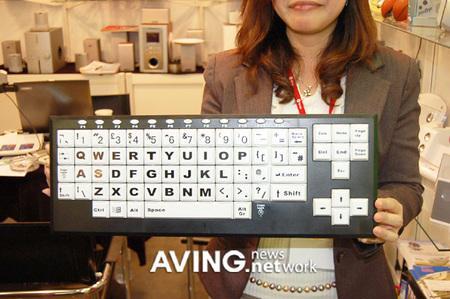 大手专用怪异造型键盘亮相CeBIT2006