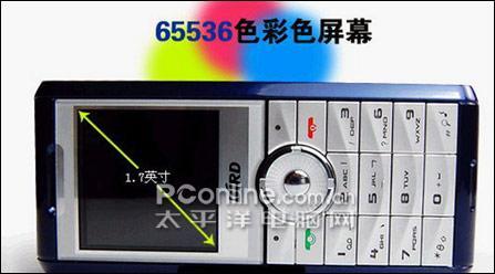 支持红外波导14mm超薄直板手机M15上市