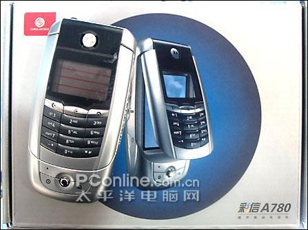 16日各地手机:高端商务智能手写手机大降(3)