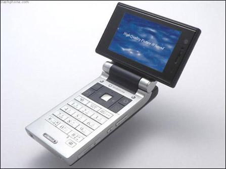 横屏显示夏普超强电视手机905SH曝光