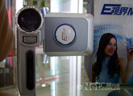 只需1750元E视界MP4数码摄像机狂降