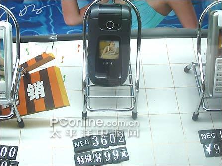 全线飘红实属无奈NEC多款手机集体跳水(2)