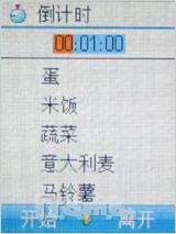 全国首发西门子滑盖SL75中文版评测(7)