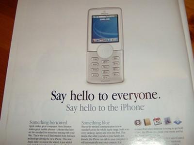 苹果进军手机产业iPhone谍照被曝光