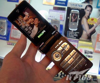 没意思飞利浦智能手机968破三千元关口高清图片