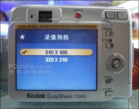 高性价比全手动MP4柯达C663跌破2000