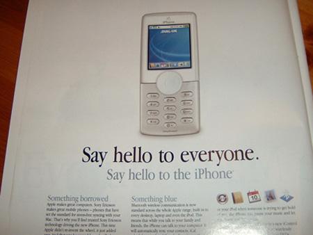 老生常谈传苹果年内正式推音乐手机