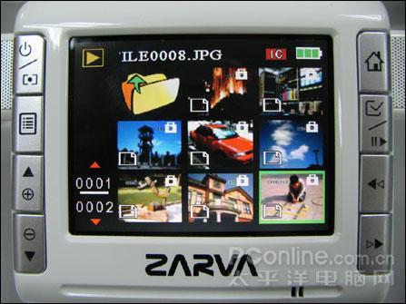 多项世界之最960X240台产MP4只要1480