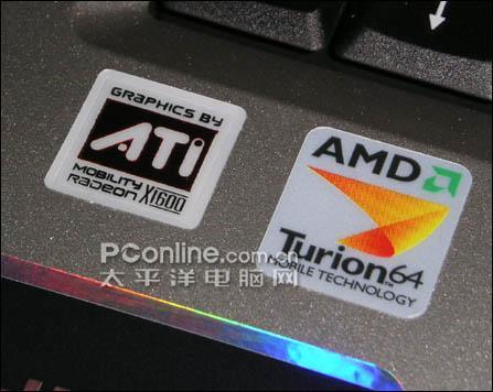 [深圳]游戏疯!华硕上市64位CPU加X1600本本