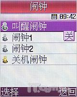 iPod魅力三星小雅音乐手机E878首发评测(13)