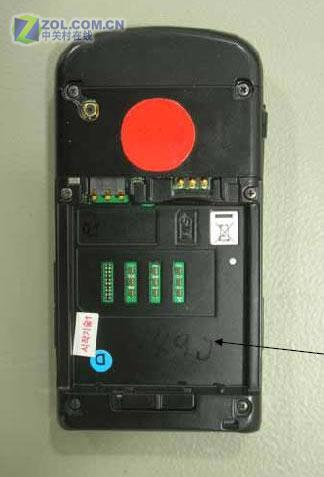 触摸式音乐键LGMG810锁定对手摩托V3x