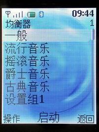 暴跌至2299诺基亚滑盖手机6111详细点评(6)