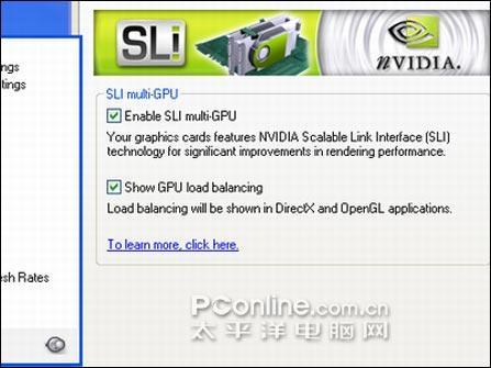 [重庆]设计独特支持GhostBIOS磐正8U1697-GLI