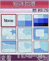 iPod魅力三星小雅音乐手机E878首发评测(5)