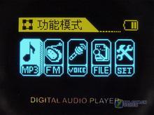 歌美MP3全线降价256MB最低只卖299元