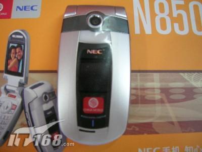 蓝牙手机最低价NECN850只卖千元