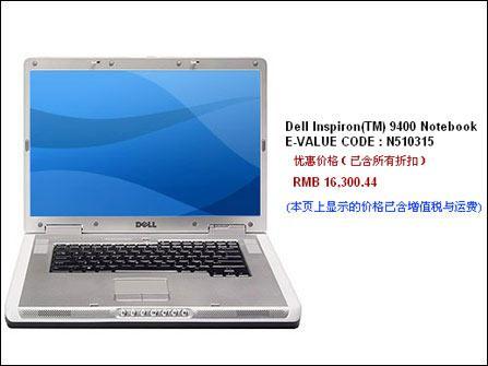 昔日旗舰本本大变身7800还是X1400显卡