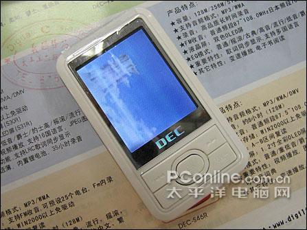 [广州]黑白屏将被赶出市场?数字随身听一周行情汇总