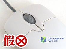 市场出现微软假货真假键盘鼠标对比选购(2)