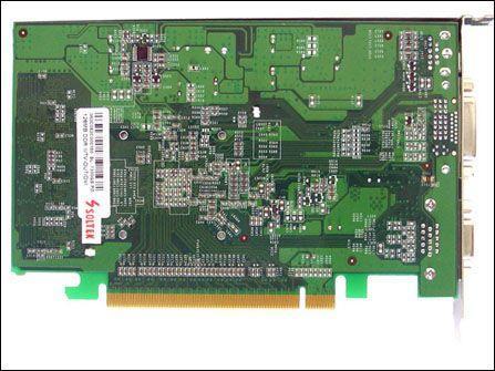 刷新低端,硕泰克SL-7300GS-PD显卡上市