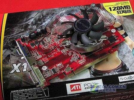 昂达加入X1600阵营狂飚版低价上市
