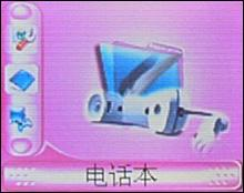 [柳州]买MP3送T恤!蓝魔RM920搞促销