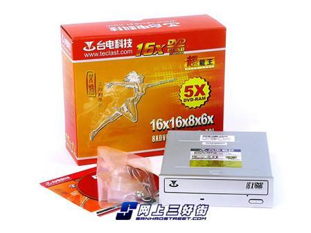 台电全能刻录机399元还送DVD-RAM盘
